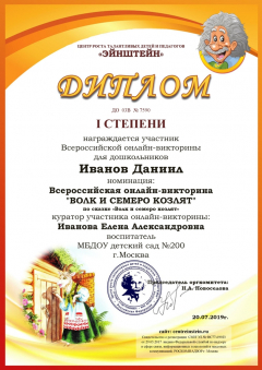 diplom__7kozl_do_000001