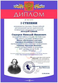 russ_000001