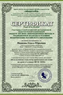 sertificat_04