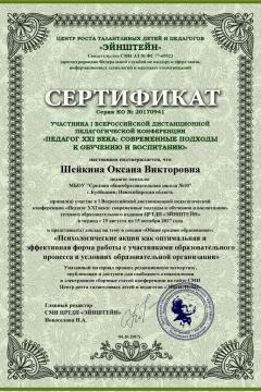 certifikat_konferece