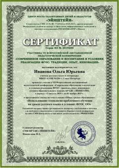 sertificat_07