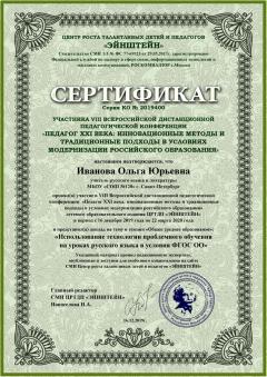 sertificat_08