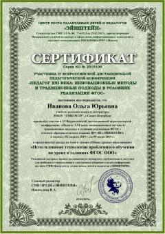sertificat_6
