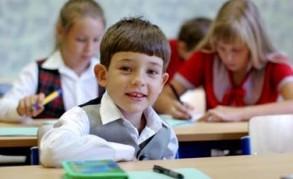 Всероссийские конкурсы для школьников