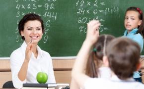 Всероссийские конкурсы для учителей