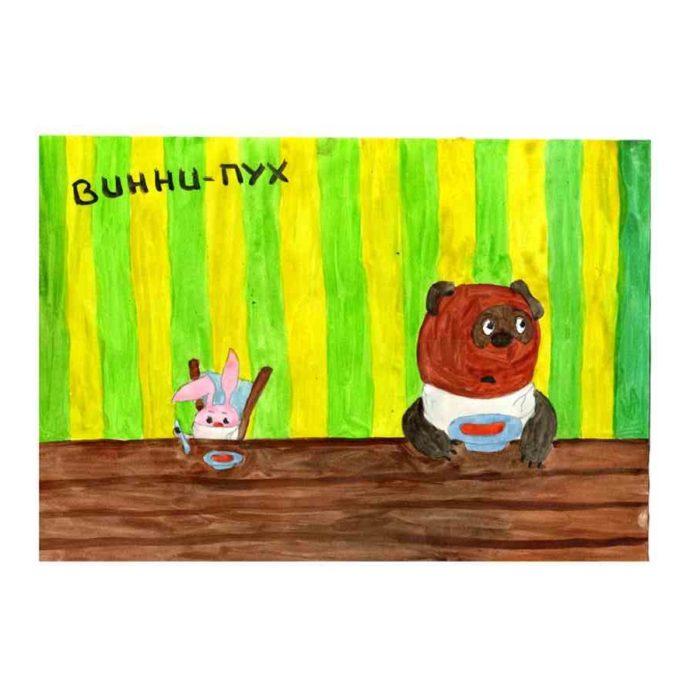 Автор: Григорьев Егор