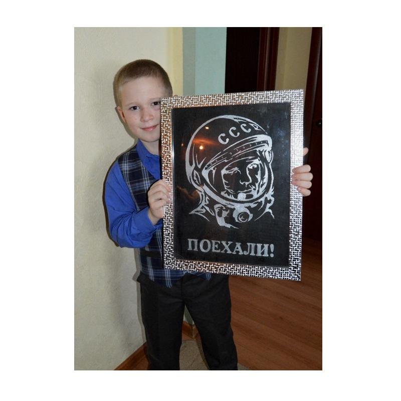 Чапковичус Егор