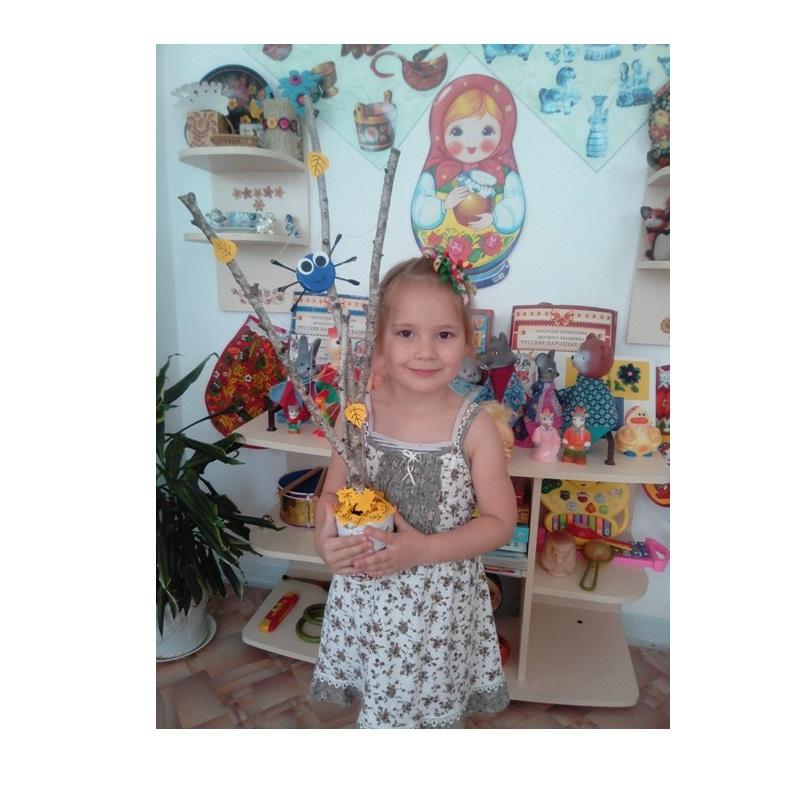 Бобылева Дарина